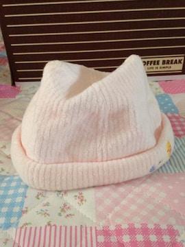 秋冬用 帽子 女の子 ピンク 44cm