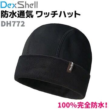 DexShell 防水 通気 ワッチ ハット ブラック DH9912-BLK L/XL ビーニー 帽子