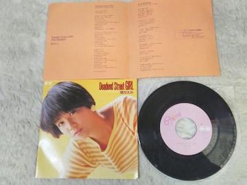 シングルレコード 堀ちえみ Deadend street girl エッセンシャルシャンプーCM曲'85