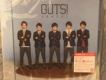 激安!超レア!☆嵐/GUTS!☆初回限定盤/CD+DVD☆新品未開封!☆