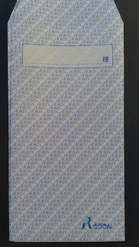 中央労働金庫、封筒10枚