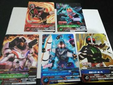 非売品5枚セット*仮面ライダーARカードダス