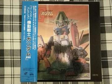 「機動戦士ガンダム」劇場版LD-BOX(特典無し)