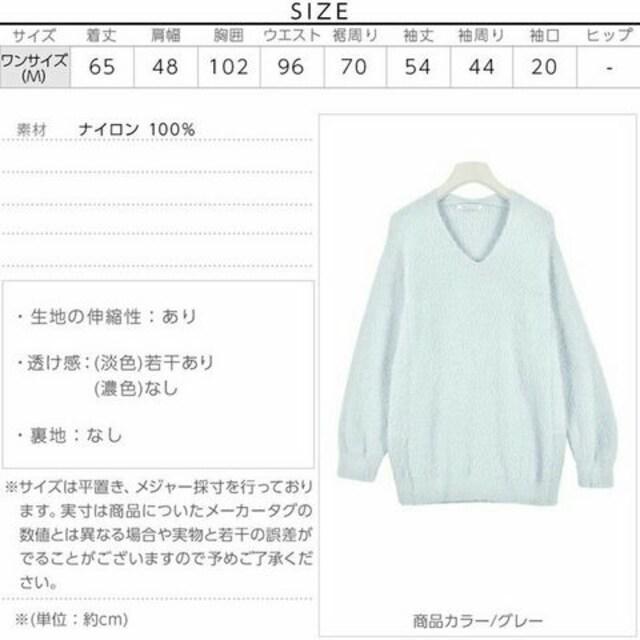 ☆神戸レタス☆フェザーニット☆アイボリー☆新品未使用☆完売☆ < ブランドの