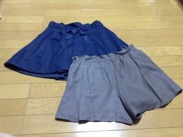 JILL STUART(ジルスチュアート)フレアスカート+ショーパンセット美品