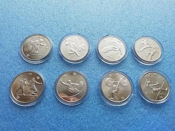 ◆◆東京2020オリンピック・パラリンピック100円硬貨■一次二次