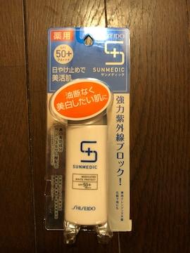 新品サンメディック薬用ホワイトUV日焼け止め乳液