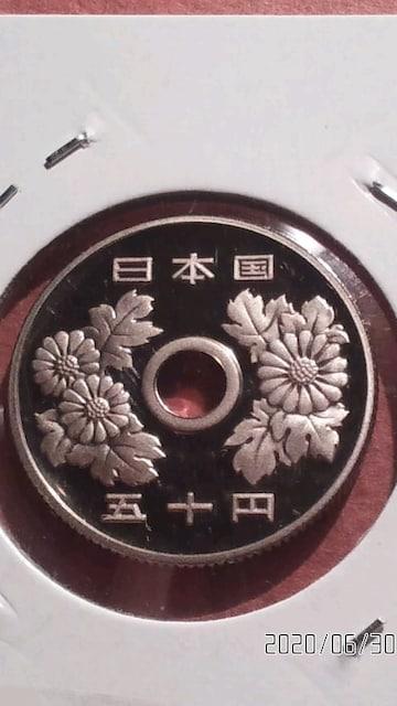 ミント出し、特年の昭和62年銘。50円プルーフ。 < ホビーの