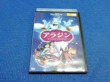 DVD アラジン スペシャル・エディション ALADDIN