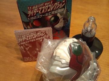 仮面ライダー マスクコレクション vol,4 V3 (仮面ライダー THE NEXT) ★バンダイ★