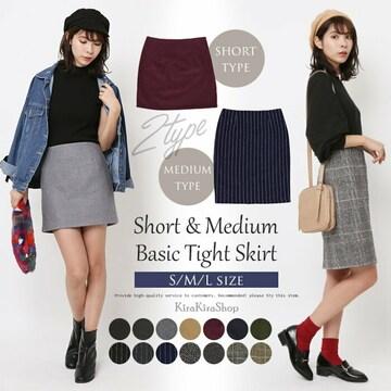 新品☆ミディアムスカート
