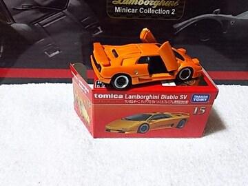 トミカプレミアム ランボルギーニ ディアブロ 初回限定カラー パールオレンジ