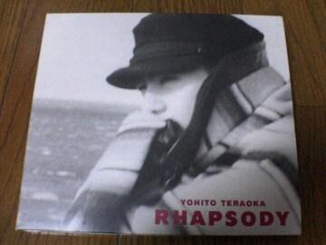 寺岡呼人CD ラプソディー 廃盤