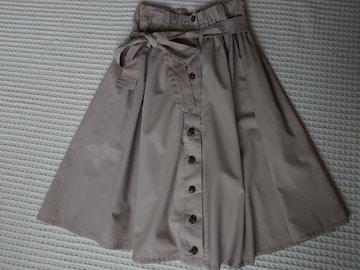 ☆MARIC STYLER ベージュ前ボタン膝丈スカート☆F