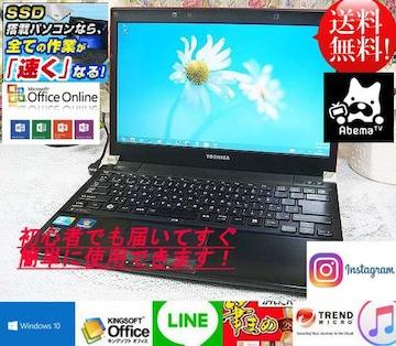 ☆新品マウス☆Dyna-R730☆SSD換装可&windows10で快適安心☆