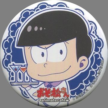 ☆送料無料☆おそ松さん×アニメイトカフェ限定/缶バッジ☆カラ松☆
