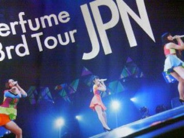 Perfume「3rd Tour JPN」 非売品ポスター