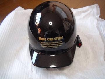 Mota cap styleヘルメットハーフタイプ黒フリサイズ新品タグ!。