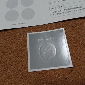 MEDULLA☆ポイントカード/シール1枚