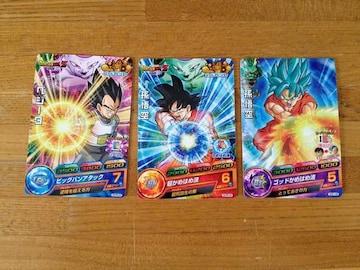 新品 ドラゴンボールヒーローズ 限定カード 3枚 悟空 ベジータ