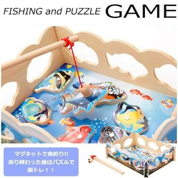 知育玩具 魚釣り パズル ゲーム 遊び フィッシングゲーム