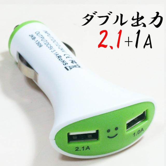 車載シガーソケットUSB充電器 緑◇ 変換器 2A 2ポート 2000mA GALAXYに  < 家電/AVの