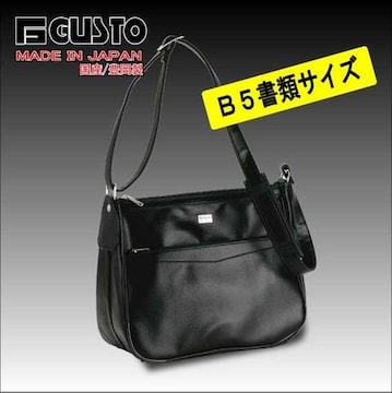 【G-GUSTO】 ☆舟形メンズ合皮ショルダーバッグ 黒 送料無
