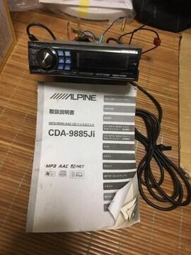 アルパイン 1DINデッキ CDA-9885JI 中古
