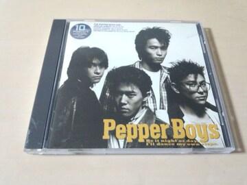 ペッパー・ボーイズCD「PEPPER BOYS」 ●