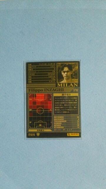 0203  IT  インザーギ < トレーディングカードの