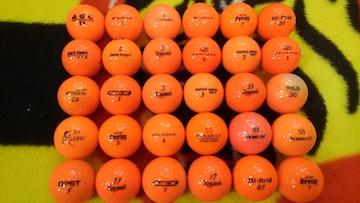 ☆カラーボール・オレンジ☆30個