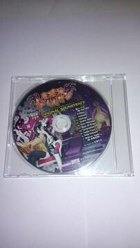 未開封 魔壊神トリリオン 限定版 特典 オリジナルサウンドトラック CD 佐藤天平