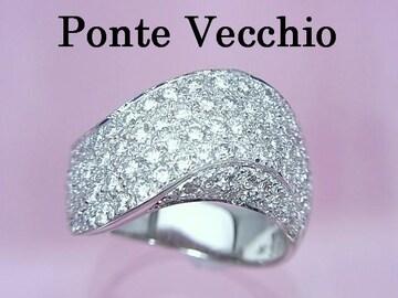 ポンテヴェキオ Ponte Vecchio K18WG 1.88ct ダイヤモンド リング★dot