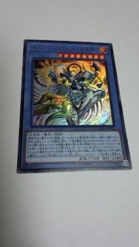 遊戯王 DP21版 サイバー・エンジェル 伊舎那(ウルトラ)