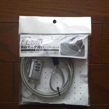 LOAS 盗難困難 液晶モニタ用セキュリティロック SL-012