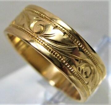 K18 18金 リング 平打 指輪 柄入 サイズ#10 d