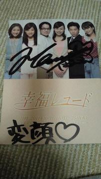 AKB48 仲川遥香 舞台パンフレット 直筆サイン美品