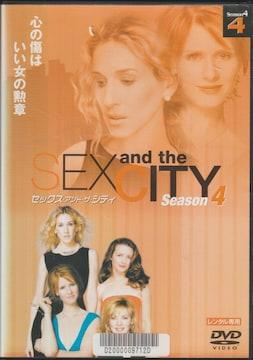セックス・アンド・ザ・シティ Season4 Vol.4