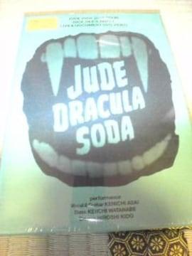 未開封DVD,JUDE(浅井健一)DRACULA SODA