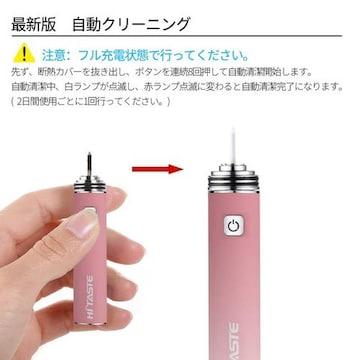 アイコス 互換品 振動式 タバコカートリッジ ピンク