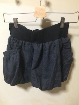 中古☆バルーンスカート