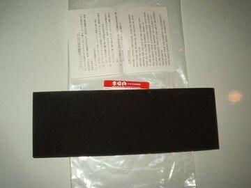 (211)GS400 エアーフィルター エレメント