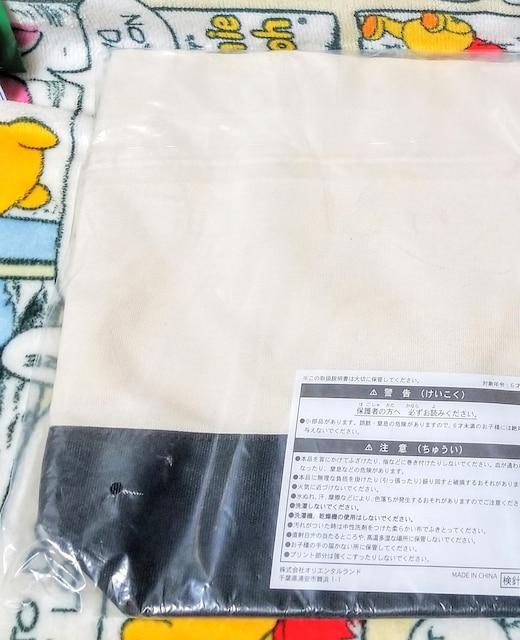 TDR☆ミッキー【トートバッグ(帆布)】バケーションパッケージ < インテリア/ライフの