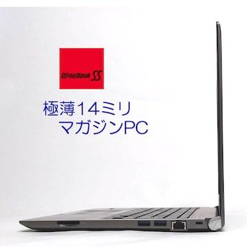 B5【送料無料】人気No1/極薄14ミリマガジンPC【Ci5005u/爆速SSD】