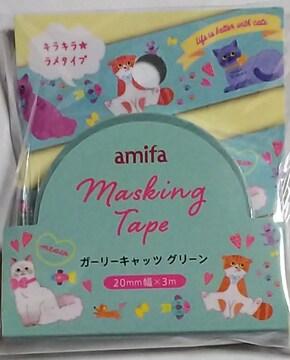 ★ガーリーキャッツ☆グリーン★マスキングテープ★キラキラ ラメ★未使用