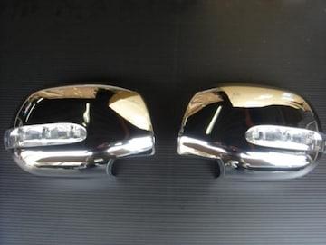 トヨタ LEDウィンカー付ドアミラーカバー ハリアーRX330