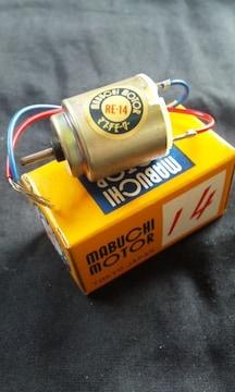 マブチ RE14 モーター