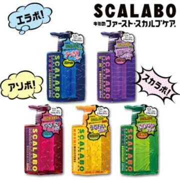 6個セット定価1026円 SCALABO スカルプ トリートメント スカラボ