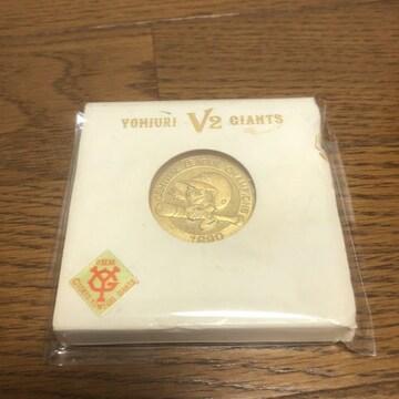 即決 読売ジャイアンツ V2優勝記念メダル 平成2年 1990.9.8