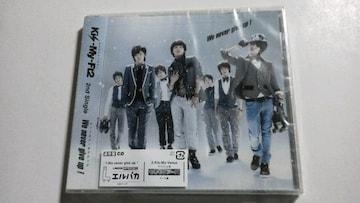 未開封◆Kis-My-Ft2[We never give up!]通常盤